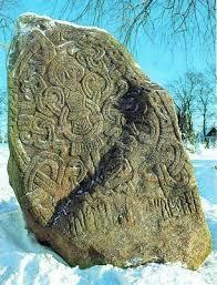 Рунические камни поздних лет: истории семей и династий
